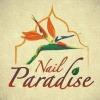 Nail Paradise HK