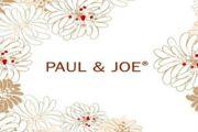 PAUL & JOE Parisienne girl