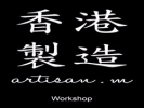 ARTISAN M WORKSHOP