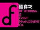 DF Wedding