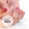 nail.paradise