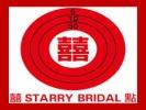 STARRY BRIDAL 囍點