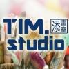 Tim studio 添畫室